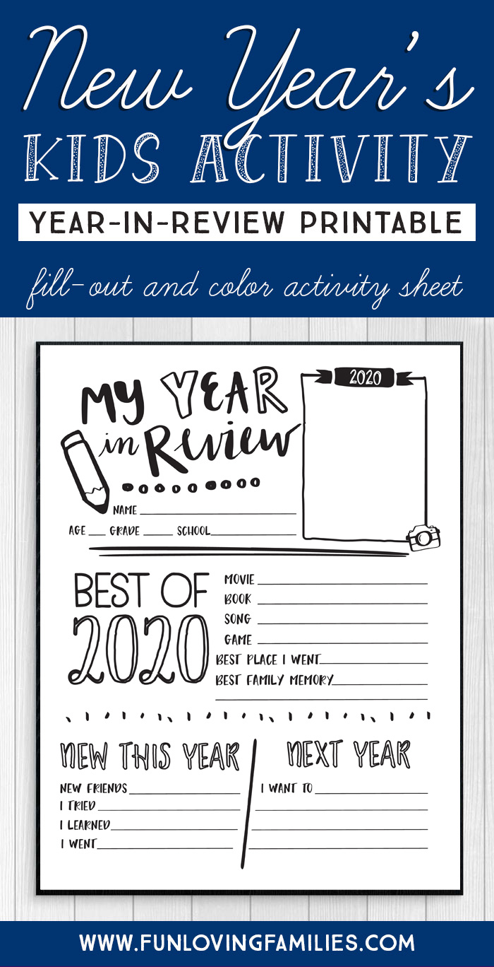 Year in review worksheet for kids 2020